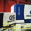 ACCU GS GM5Z-3B dan GTZ5S