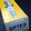 BUSI NGK BP7HS, C7HSA, CPR6EA,D8EA, BP7ES, D6HS