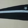 Jogger Pants / Celana Training Jogger/ Sweatpant Nike Adidas