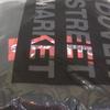 Supreme x CDG Box Logo Hoodie Black XL AUTHENTIC (not bape, offwhite, assc, palace)