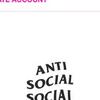Belanja brand antisocial di antisocialsosialclub