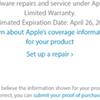 iphone 6 64gb garansi resmi erajaya april 2018
