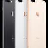 cicilan tanpa kartu kredit iPhone 8 plus 64GB garansi Resmi Ibox proses 3 menit