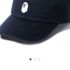 A bathing ape cap