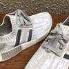Adidas NMD_R1 W PK ORI