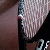 Raket Tenis HEAD TORNADO Original