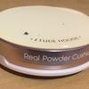 ETUDE HOUSE Real powder cushion SPF50 natural beige