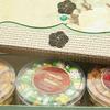 Sepaket Kue Nastar - Kastengel - Putri Salju Hanya Rp.95.000