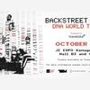 Jual Murah Rugi Tiket Backstreet Boys Okt 2019 Jakarta