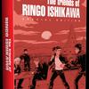 PO Ready Import - The Friends of Ringo Ishikawa Special Ed (Switch)