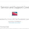 Macbook Pro 13 inch 2017 Non Touchbar MPXT2 Core i5 2,3 Ghz | Ram 8GB | Ssd 256