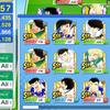 Captain Tsubasa Dream Team Eks DB flag Cina murah