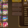 WTS SUMMONERS WAR GUARDIAN ACCOUNT