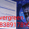 [Evergreen] BD PS4 Uncharted 4 Reg All