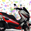 Modifikasi Motor Yamaha Nmax Custom