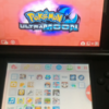 nintendo 3ds xl plus cpp