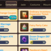 ID DRAGON NEST MOBILE SEA SERVER ID1