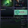 Jual ID Dota 2 Solo 3300 Party 2900