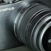 Olympus EPL 3 - Mint Condition