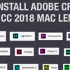 Jasa Install Adobe Creative Cloud CC 2018 Mac lengkap