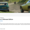 Forza Horizon 4 Ultimate Edition (SHARE AKUN utk DOWNLOAD) ONLINE