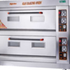 GAS BAKING OVEN, OVEN PANGGANG, OVEN PIZZA, OVEN PROFER