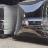 cover mobil outdoor Amazon Protection