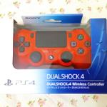 dual-shock-4-ps4-stik
