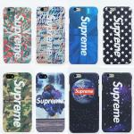 case-supreme-for-iphone-5-5s-6-ready-stock