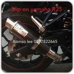 knalpot-leovince-yamaha-r25-slip-on