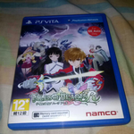 tales-of-heart-r-ps-vita