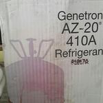 jual-freon-r410a-honeywell-genetron-murah-stock-terbatas