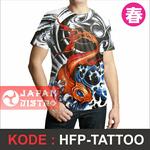 kaos-jepang--hfp-tattoo