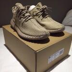 adidas-yeezy-boost-350-oxfordtan
