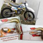 knalpot-racing-suzuki-ts125-fmf-kompetisi