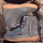 yeezy-boost-750-grey-gum