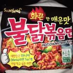 dijual-samyang-ramen-logo-halal