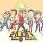 jasa-isi-hdd-variety-show-running-man-korea-sub-english