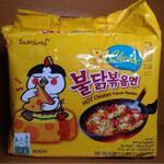 dijual-samyang-ramen-logo-halal-cheese--cold