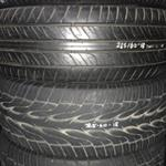 ban-second-285-60r18