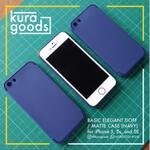iphone-5-5s-se-black--blue-navy-basic-doff-mate-softcase-case