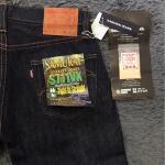 samurai-jeans-s711vx-17oz-selvedge