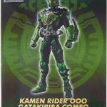 sic-limited-kamen-rider-gatakiriba-combo-ooo--bib---second
