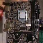motherboard-lga1151-b150