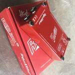hugheskettner-hk-red-box-5-di-box-cabinet-simulator
