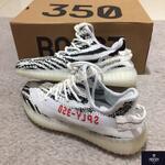 adidas-yeezy-350-v2-zebra