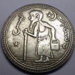 coin-kuno-yasin-171-ad