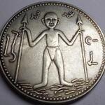 coin-kuno-yasin-yufikar-pedan