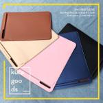 ipad-pro-97-dan-105-inch-pu-leather-slim-sleeve-case-pouch-sarung-bag-apple-pencil