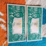 uang-kuno-soekarno-1000-hijau-1956